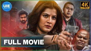 Chasing   Tamil Full Movie   4K