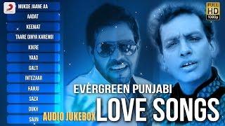 Evergreen Punjabi Love Songs - Audio Jukebox   Sabar Koti