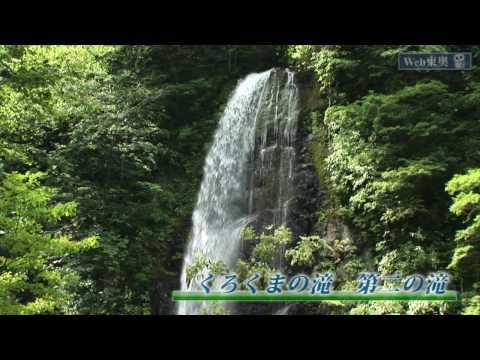 اليابان وجمال الطبيعة 8
