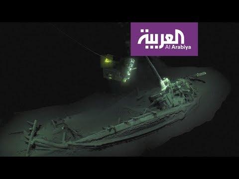 العرب اليوم - العثور على أقدم حطام سفينة سليم معروف في العالم حتى الآن