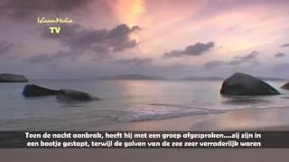 تحميل اغاني قوارب الموت -انشاد المبدع ابو انس الجزائري انتاج IslaamMedia MP3