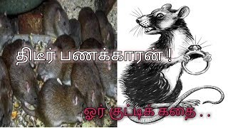 Changed people, Change people | Tamil motivational | Vel talks