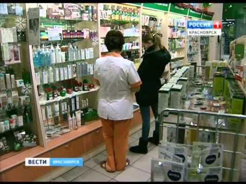 Где купить женский возбудитель в новокузнецке