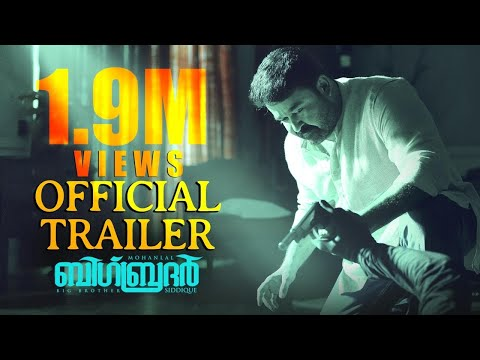 Big Brother Trailer - Mohanlal
