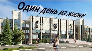 Один день из жизни студента МГИМО. GoPro short video.