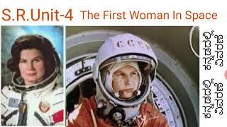 Class-8 S.R.4 The First Woman in  Space (ಕನ್ನಡದಲ್ಲಿ ವಿವರಣೆ )
