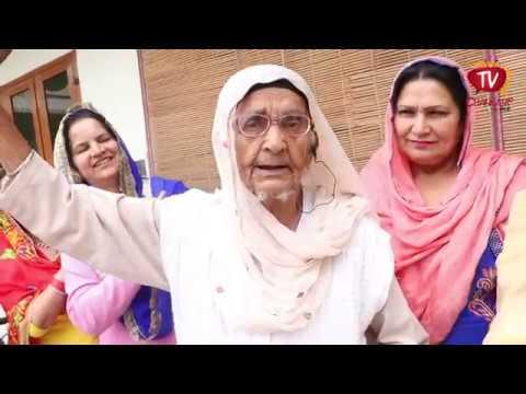 Punjabi wedding Jaago boliyan - Youtube Download