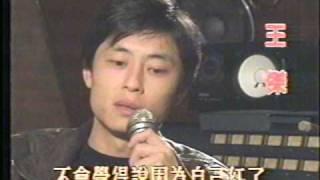 王傑 歡樂100點 談 小虎隊 片段