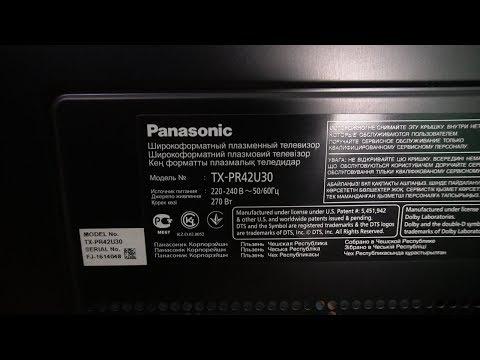 Ремонт Плазмы ТВ Panasonic TX-PR42U30