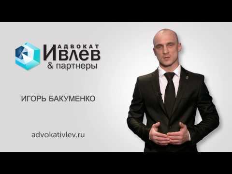 Отказ военнослужащего от служебного жилья  Адвокат Бакуменко