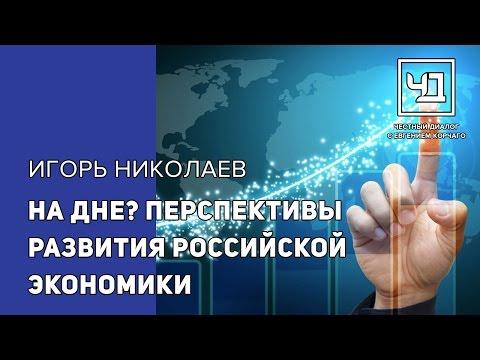 Астролог ирина в новосибирске