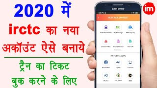 irctc account kaise banaye 2020 - mobile se train ticket kaise book kare | irctc rail connect app - Download this Video in MP3, M4A, WEBM, MP4, 3GP
