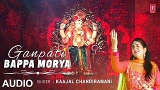 Ganpati Bappa Morya I Ganesh Bhajan
