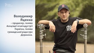 Війна проти України – наслідок популярності у Росії «Брату-2» і «Бригади» – продюсер Яценко