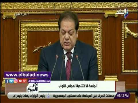 احمد مجدي النائب محمد أبو العينين إضافة قوية وسيكمل ما قدمه على مدار سنوات طويلة