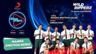 Manma Emotion Jaage - Remix   Wild Ripperz   Dilwale   Urban Hop