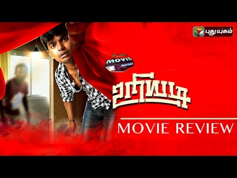 Uriyadi-Movie-Review-Madhan-Movie-Matinee-29-05-2016-Puthuyugam-TV