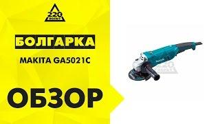 Makita GA5021C - відео 1