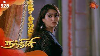 Nandhini - நந்தினி | Episode 528 | Sun TV Serial | Super Hit Tamil Serial