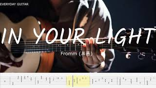 [Angel's Last Mission: Love OST 6] Fromm(프롬) - In Your Light(너란 빛으로) Fingerstyle Guitar Cover