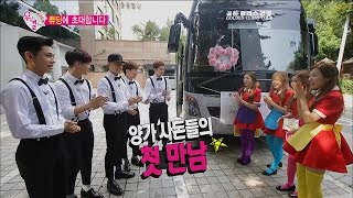 【TVPP】BTOB, Red Velvet - First Meeting, 비투비, 레드벨벳- 사돈 첫 만남 @We Got Married