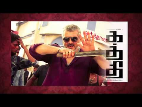 Vedhalam Box Office Report First Day Collections