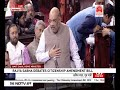 Citizenship Bill Will Not Harm Any Minority, Says Amit Shah - Video