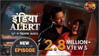 India Alert ( इंडिया अलर्ट )   New Episode 465   Prem Jaal / प्रेमजाल   Dangal TV Channel