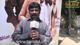 Music Director Stefan Royal at Anandha Mazhai Movie Audio Launch