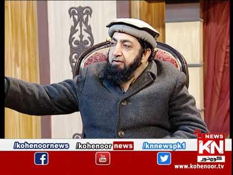 istakhara 29 December 2019 | Kohenoor News Pakistan
