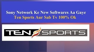 sony network new software download june 2019 - 免费在线视频