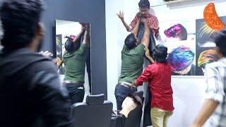 Saloon prank part 3 | saloon prank Tamil | Hair cutting prank in india | orange Mittai