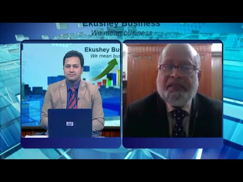 Ekushey Business || একুশে বিজনেস || 21 January 2021 || ETV Business