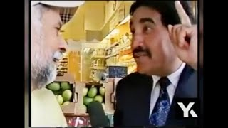 Ismail Shahid In England VERY GOOD INTERVIEW