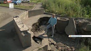 Огромную яму размыло рядом с домами на Вильского в Красноярске