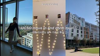 college move-in vlog & dorm tour 🔱UC San Diego🧜🏼♀️ *new sixth dorms