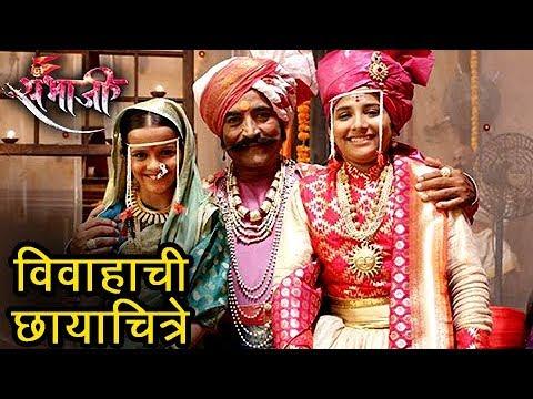 Swarajya Rakshak Sambhaji | 15th November 2017 Episode