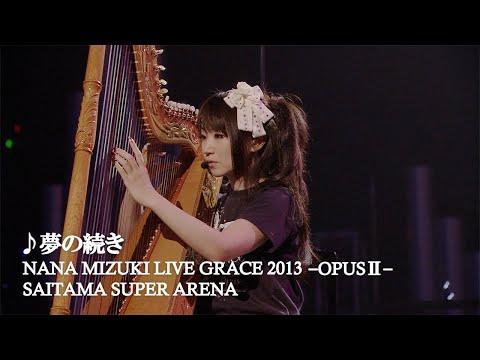 夢の続き (Live at Saitama Super Arena 2013)