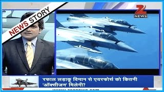 DNA: How will Indian defense gain strength after multi-role combat aircraft Rafale?