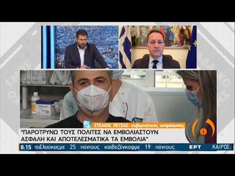 Πέτσας : Προτεραιότητα μας το άνοιγμα των σχολείων   30/12/2020   ΕΡΤ
