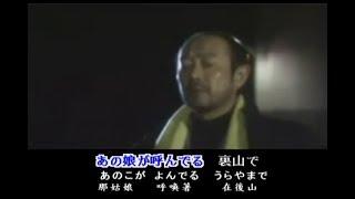 佐川満男-チャチキ東京、昭和歌謡・カラオケ、オリジナル歌手、中国語の訳文&解說