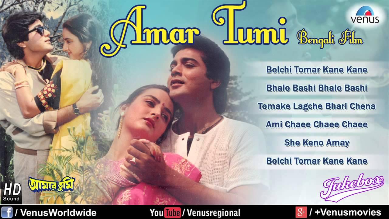Bolchi Tomar Kane Kane  (বলছি তোমার কানে কানে) - Lata Mangeshkar (Female) Lyrics