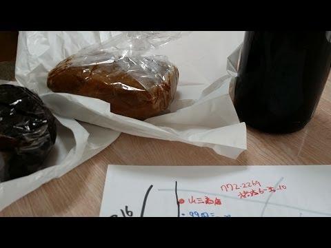 【山三商店】お勧めの橋本の味噌 屋さんはここです 【勝手に応援♪ 相模原市@神奈川】