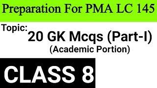 تحميل و مشاهدة 20 Most Important Mcqs Of GK (Part-I) Academic Portion Of PMA LC 145 MP3