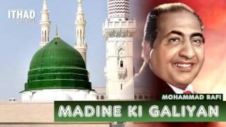 Madine ki Galiyan by Mohammad Rafi (Golden Voice) Naat Sharif
