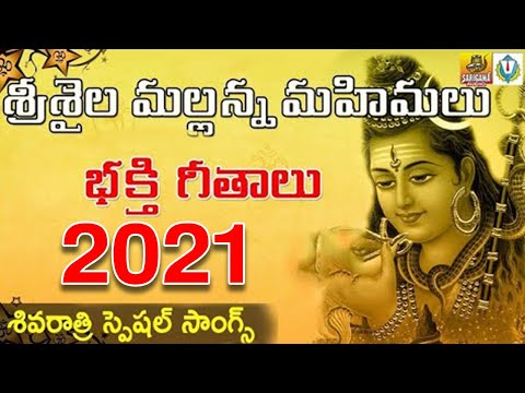 lord shiva photos download telugu