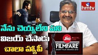 Vijay Deverakonda Father Exclusive Interview   65th Jio Filmfare Awards   hmtv