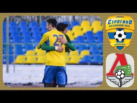 Команды 2002 г.р.: Строгино - Локомотив-2 - 0:0 | Обзор