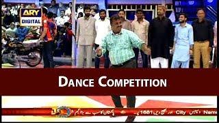 Sab Ka Dance Acha Hai !!! Faisla Awam ka ??