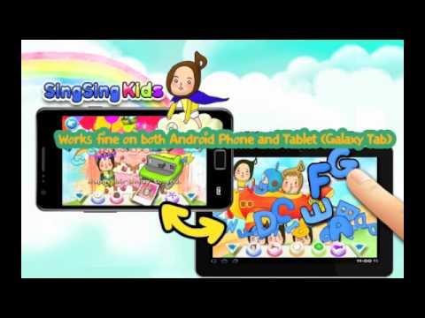 Video of SingSing Kids HD - Vol.1